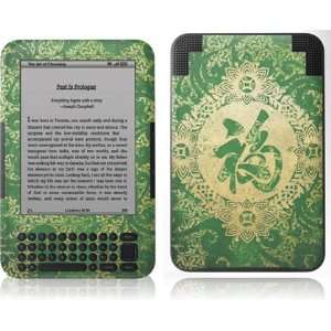 Green Chinese character skin for  Kindle 3: MP3