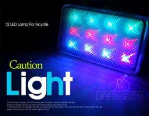 12 LED Bicycle Bike Rear Tail Caution Flashing Light