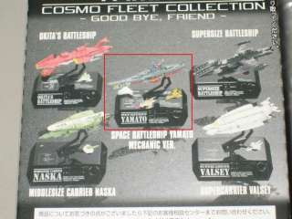 Space Battleship Yamato Cosmo Fleet Collection   Yamato Mechanic