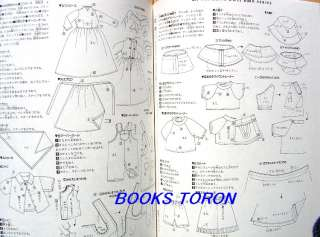 Rare!Licca chan Clothes Goods #8/Japanese Doll Book/117