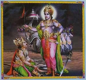 Lord Krishna & Arjun ~ Geeta Updesh   POSTER   Size: 10x10 (#58