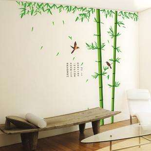 Cute Bamboo Vinyl Room Wall sticker Paper Decal Art Paper EA258