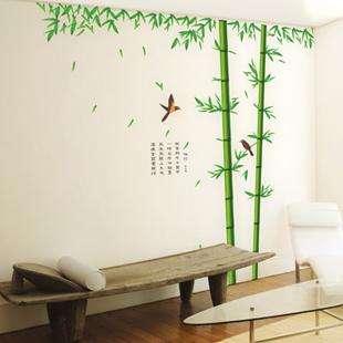 Cute Bamboo Vinyl Room Wall sticker Paper Decal Art Paper EA258