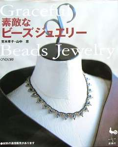 Graceful Beads Jewelry/Japanese Beads Accessories Book/283