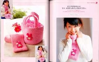 Hello Kitty & SANRIO Knit Goods Japanese Craft Book