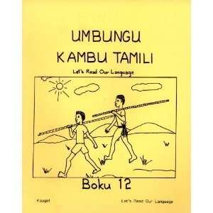Teremu (9789980004239): Kaugel Non Formal Education Association: Books