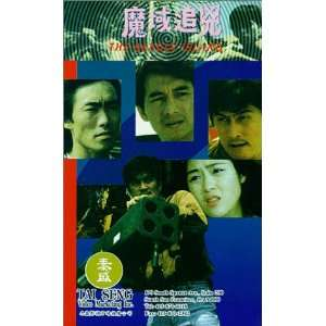 Lam, Austin Wai, Mark Cheng, Wai Shum, Ching Hing Chan: Movies & TV