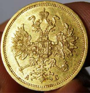 RRR Imperial Russian 5 Gold Rouble coin 1864 UNCIRCULATED! Key year!