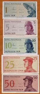Indonesia Complete Fractional Set 1;5;10;25;50 1964 UNC