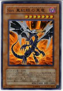 Yu Gi Oh Malefic Red Eyes B. Dragon MOV2 JP001 Ultra Rare Foil Mint