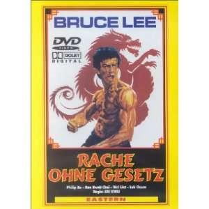 Bruce Lee   Rache ohne Gesetz  Philip Ko, Han Kwok Choi