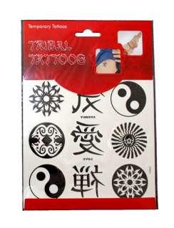 Inch Tribal Sun Yin Yang Vinyl Decal Sticker