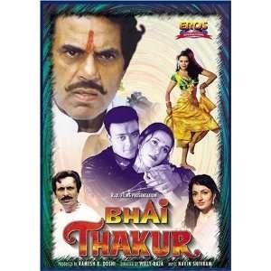 Dharmendra, Shakti Kapoor, Roma Navani, Shiva Rindani, Pooja Roy