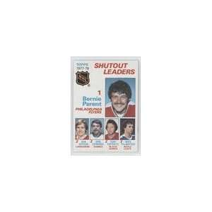 Dryden/Don Edwards/Tony Esposito/Mike Palmatee: Sports Collectibles