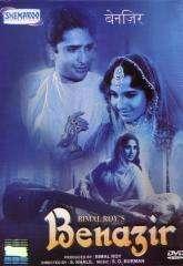 Benazir DVD Ashok Kumar, Meena Kumari, Shashi Kapoor, T