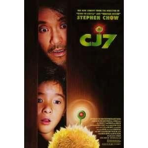 102cm) (2008)  (Stephen Chow)(Jiao Xu)(Chi Chung Lam)