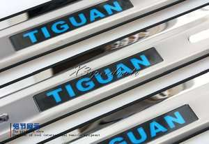 Stainless Steel LED Door Sill For VW Tiguan 2009 2011