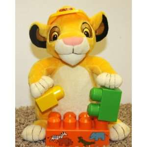 Simba Cub 11 Construction Plush Block Building Doll: Toys & Games