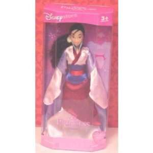 Disney Princess Mulan 11 Doll Toys & Games