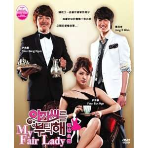 MY FAIR LADY / TAKE CARE OF MY LADY KOREAN DRAMA 4 DVDs w