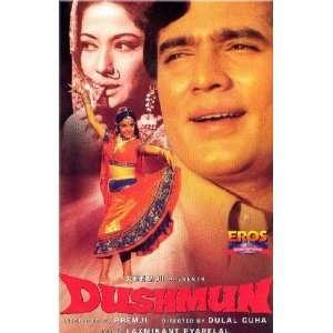 Dushman Rajesh Khanna, Mumtaz, Meena Kumari, Nana