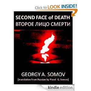 Second Face of Death: Georgy Somov, Pavel Somov:  Kindle