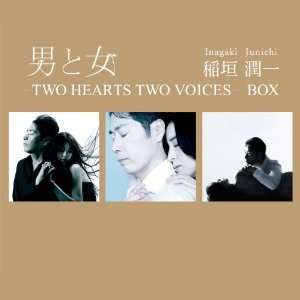 OTOKO TO ONNA  TWO HEARTS TWO VOICES BOX(3CD)(ltd.) Music