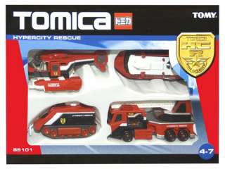 Tomy Tomica Hypercity Fire Vehicles 4 Pack  Tomica  The Toy Shop