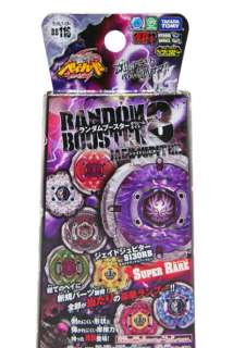 BEYBLADE Metal Fusion BB 116 Screw Lyra ED145MF Booster Pack NEW