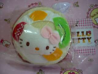 Sanrio Hello Kitty Japan Limited Bakery Plush Stuffed Doll Key Chain