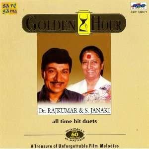 G H: Hits Of Rajkumar/S.Janaki: Dr. Rajkumar, S. Janaki: Music