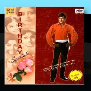 : Birthday Specials   Dr. Rajkumar Solo (Vol. 1): Dr. Rajkumar: Music