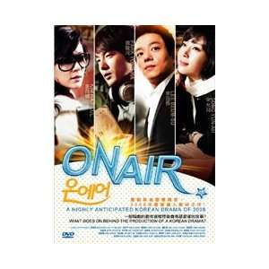 On Air   Korean Drama (4 DVD Digipak) All Region with