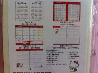 Sanrio Hello Kitty Japan Datebook Diary Book Schedule Planner L Size B