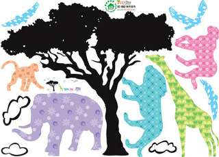 Kids Room Wall Stickers Giraffe Lion Tiger Elephant