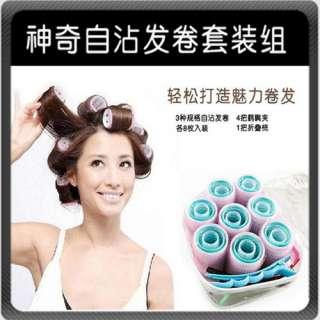 29pcs/set Standard Beauty Velcro Rollers SOFT HAIR CURL
