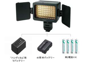 OFFICIAL NEW SONY LED lights HVL LE1 C